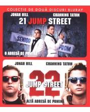 21 Jump Street + 22 Jump Street (Blu-ray) -1