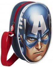 Gentuta pentru copii Cerda – 3D Captain America -1