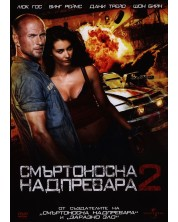 Death Race 2 (DVD)