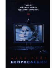 Untraceable (DVD)