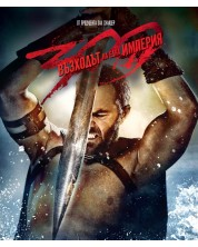 300: Rise of an Empire (Blu-ray) -1