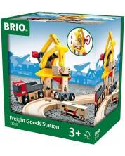Set accesorii feroviare Brio - Gara de marfa, 6 piese -1