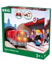 Set Brio - Metrou cu accesorii, 20 de piese -1