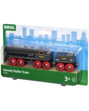 Tren de viteza Brio - Bullet -1