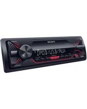 Receiver pentru masina Sony - DSX-A210UI, negru