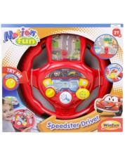 Jucarie muzicala pentru copii WinFun - Volan Speedster Driver -1