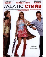 All About Steve (DVD) -1