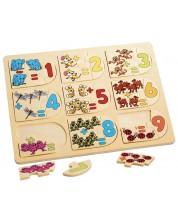 Puzzle din lemn Pino - Matematica -1