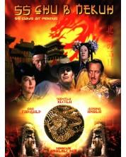 55 Days at Peking (DVD) -1