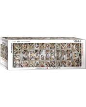 Puzzle panoramic Eurographics de 1000 piese - Capela Sixtina, Michelangelo Buonarroti