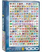Puzzle Eurographics de 1000 piese - Steagurile lumii