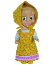 Papusa Simba Toys - Masha cu rochie galbena