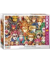 Puzzle Eurographics cu 1000 de piese - Masti de carnaval din Venetia -1