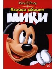 Everybody Loves Mickey (DVD)