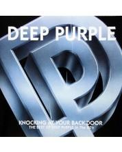 Deep Purple - Knocking at Your Back Door - The Best of Deep Purple in 80s (CD)