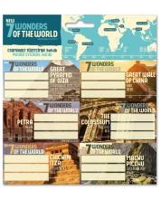 Set etichete scolare  Ars Una - 7 Wonders, 18 bucati -1
