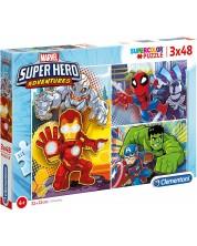 Puzzle Clementoni de 3 x 48 piese - Marvel Superhero Adventures
