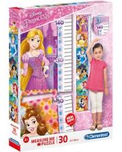 Puzzle-metru Clementoni de 30 piese - Disney Princess