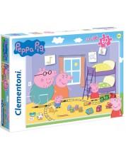 Puzzle Clementoni de 60 piese maxi - SuperColor Maxi Peppa Pig