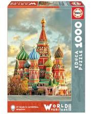 Puzzle Educa cu 1000 de piese - Catedrala San Basilio din Moscova