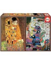 Puzzle Educa de 2 x 1000 de piese - Sarutul si Fecioara de Gustav Klimt