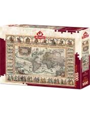Puzzle Art Puzzle de 1000 piese - Ancient World Map