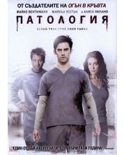 Pathology (DVD)