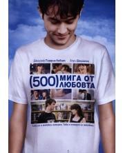 (500) Days of Summer (DVD) -1