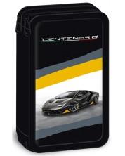 Penar scolar Ars Una Lamborghini - Cu doua compartimente -1