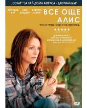 Still Alice (DVD)