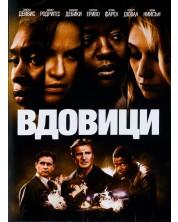 Widows (DVD)