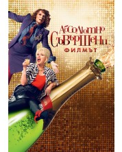Absolutely Fabulous: The Movie (DVD) -1