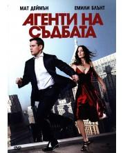 The Adjustment Bureau (DVD)