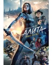 Alita: Battle Angel (DVD) -1
