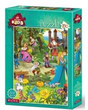 Puzzle Art Puzzle de 150 piese - Oaspetii regelui