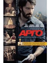 Argo (DVD) -1