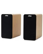 Sistem audio JAM - Bookshelf,  bej