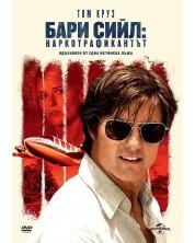 American Made (DVD) -1