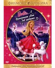 Barbie: A Fashion Fairytale (DVD)