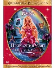 Barbie Fairytopia: Mermaidia (DVD)