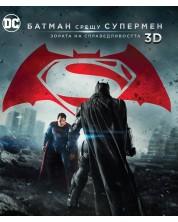 Batman v Superman: Dawn of Justice - Versiune cinema 3D + 2D (Blu-Ray) -1