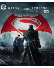 Batman v Superman: Dawn of Justice (Blu-ray 3D и 2D)