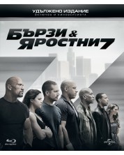 Furious Seven (Blu-ray)