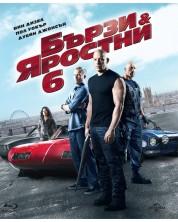Furious 6 (Blu-ray)