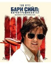 American Made (Blu-ray) -1