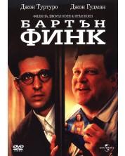 Barton Fink (DVD) -1