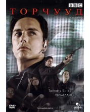 Torchwood (DVD) -1
