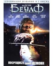 Beowulf (DVD) -1