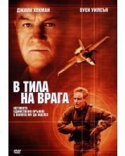 Behind Enemy Lines (DVD) -1