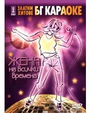 Golden Karaoke Hits: Woman of All Time (DVD)